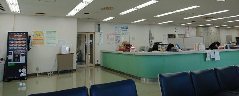 運輸局窓口2
