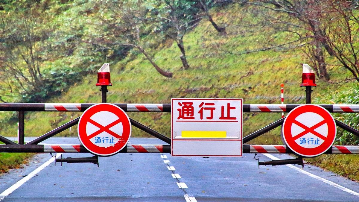 バイクの通行禁止