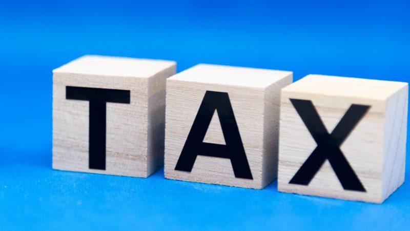 250㏄のバイクに掛かる税金