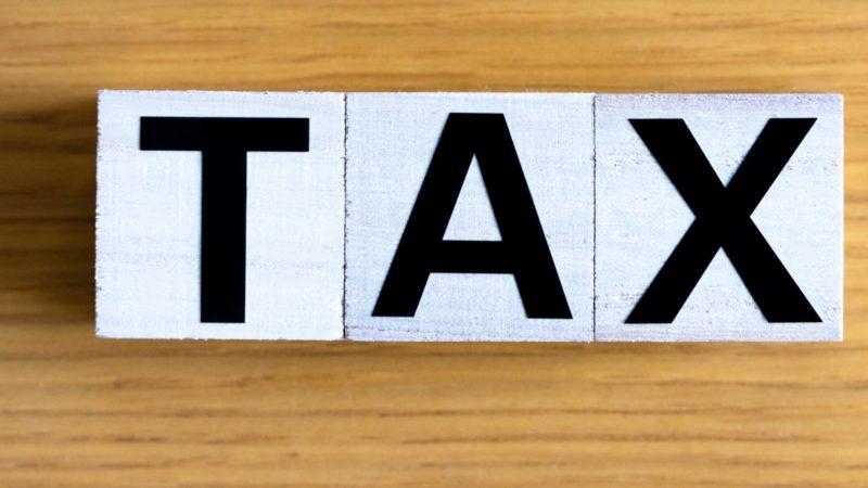 原付バイクに掛かる税金