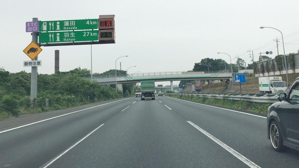 バイクで高速道路に乗れる排気量は何cc?条件や注意点のまとめ