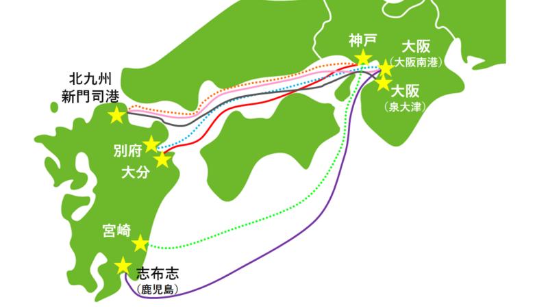 関西から九州へ上陸する航路(ルート)
