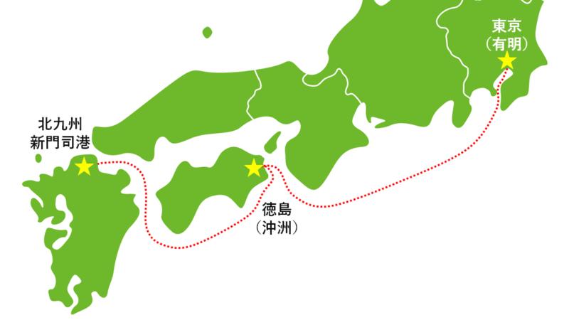 東京から九州へ上陸する航路(ルート)