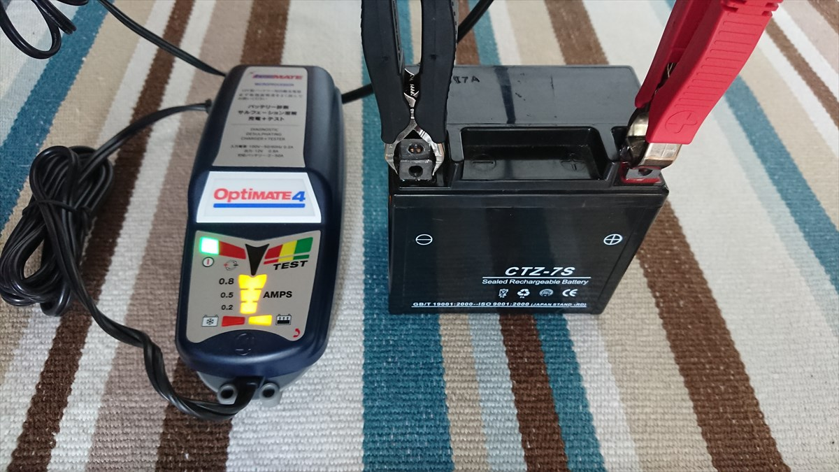 バイクのバッテリーの充電方法