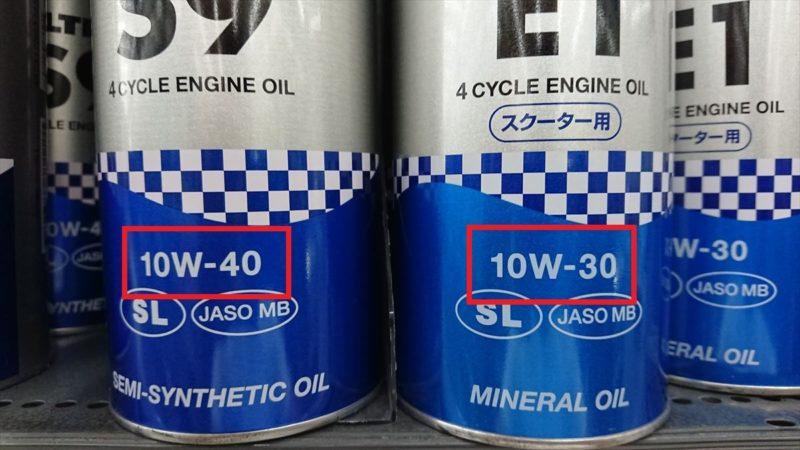 エンジンオイルの粘度って何?
