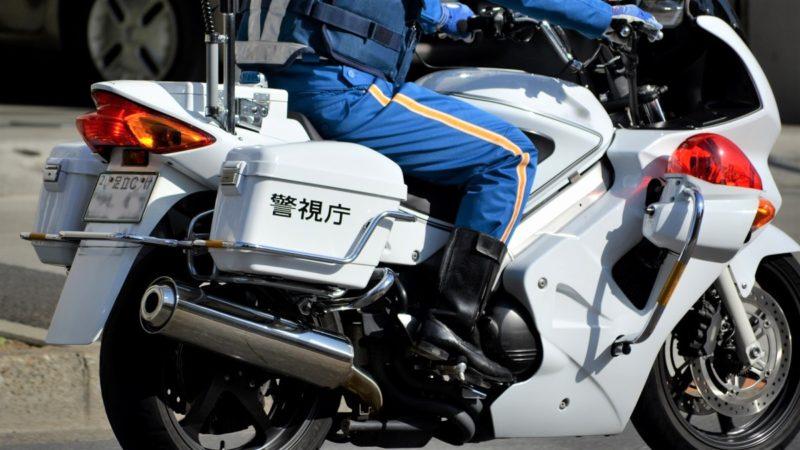 サンダル履きの違反は都道府県によって見解が異なる?