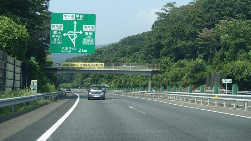 高速道路でガス欠になったらどうする?