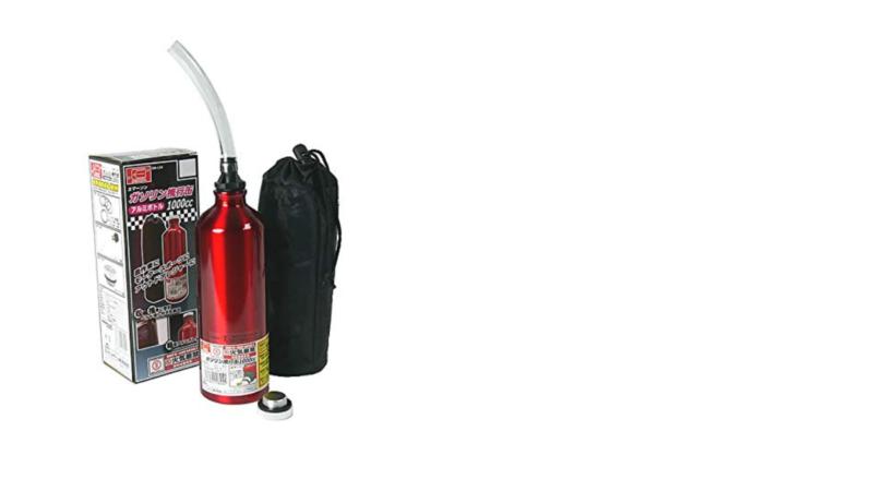 エマーソン ガソリン携行缶アルミボトル1L