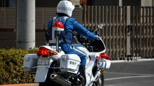 バイクの無免許運転は絶対ダメ!捕まったらどうなる?罰則や点数は?