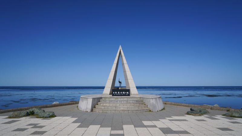 日本本土最北端到達証明書(宗谷岬)が貰える場所と時間