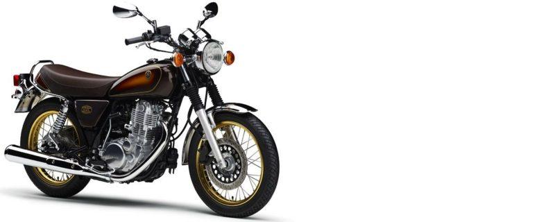 ヤマハのSRってどんなバイク?