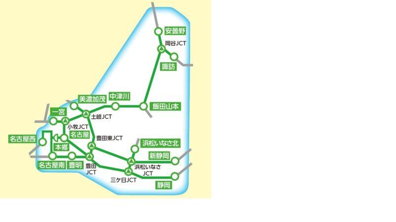 ⑧中京圏 東名・中央道コース:2日間乗り放題3,600円