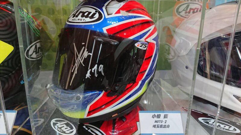 小椋藍・・・Moto2