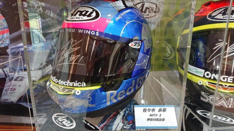 佐々木歩夢・・・Moto3