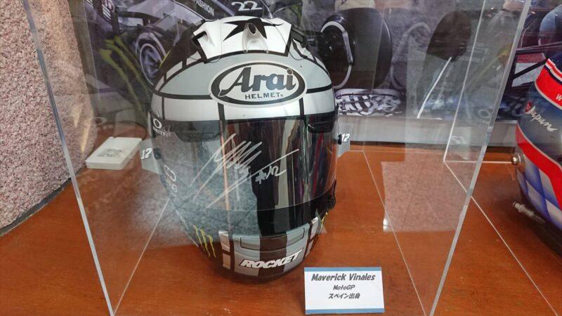 マーベリック・ビニャーレス)・・・MotoGP